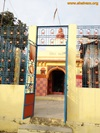 Sri Drundeshwar temple, Eksal