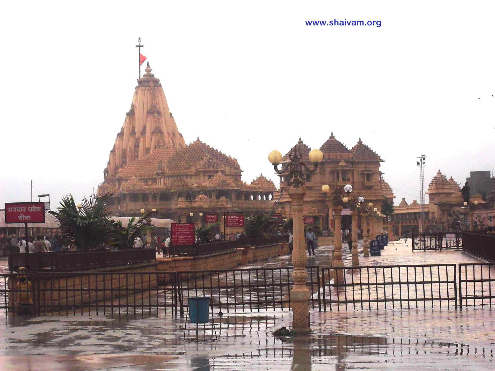 Somnath Temple in Daylight