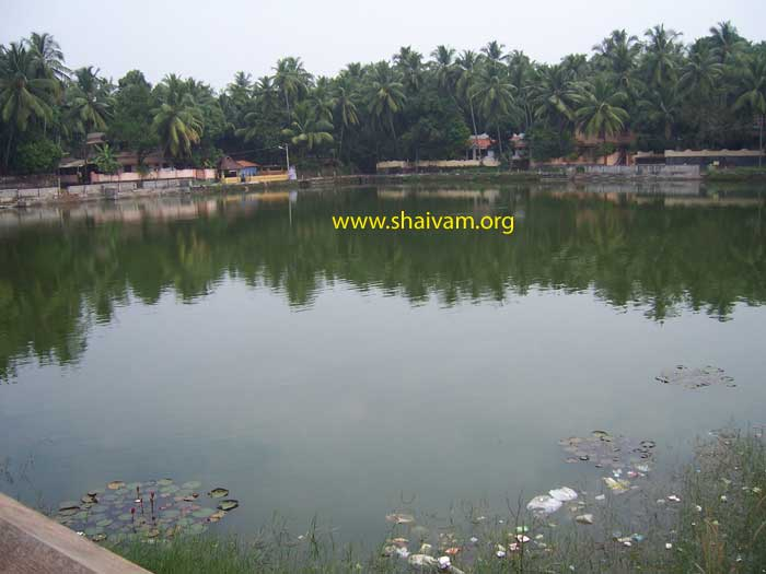 Mahadeva temple pond