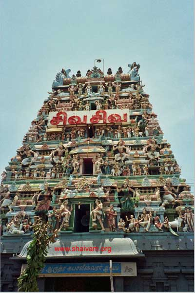 Sivan temples of Tamilnadu (Erode District)- Pictures of Ancient ...